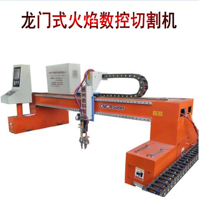 钢板等离子切割qy88千亿国际钢板切割机价格